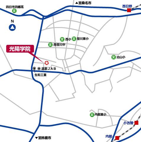 地図 四日市 学習塾 個別指導